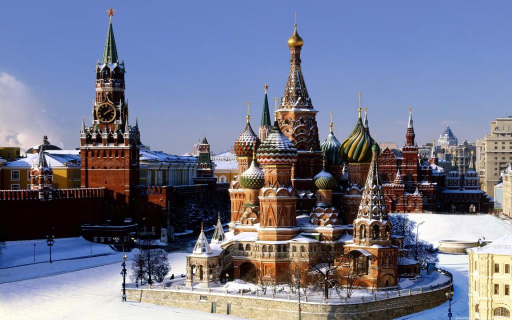 Moscou na Rússia
